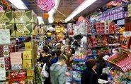 Economy Candy interior